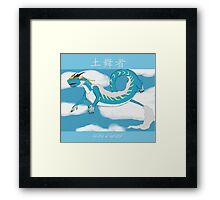 Wind Dancer Framed Print