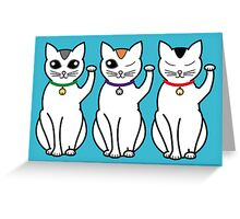 Three Lucky Cats Greeting Card