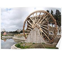 Water wheel or noria in Hama, Syria Poster