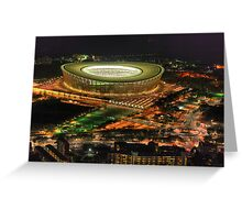 Cape Town Stadium Greeting Card
