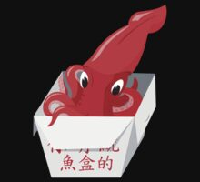 Red Squid Box by Christina McEwen