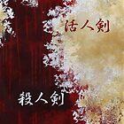 Satsujinken Katsujinken : Japanese Art by soniei
