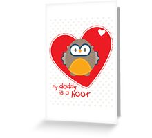 OWL SERIES :: heart - daddy is a hoot 1 Greeting Card