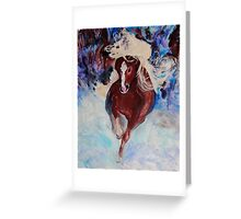 Wild Heart Running Greeting Card