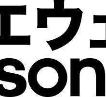 Yeezy Season JPN Edition [BLACK] by secretshop