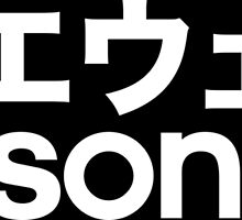 Yeezy Season JPN Edition [WHITE] by secretshop