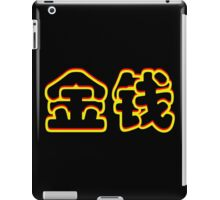 Chinese characters of MONEY iPad Case/Skin