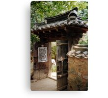 Korean gate Canvas Print