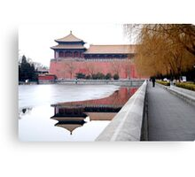 Beijing - 故宫 - Forbidden City. Canvas Print