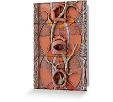 Sense Doors (detail of Lotus VII) Greeting Card