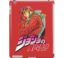 Josuke from volume 42 iPad Case/Skin