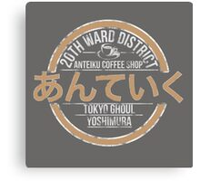 Anteiku Coffee Shop Canvas Print