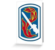 198th Infantry Brigade (United States) Greeting Card