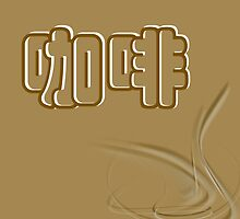 Chinese characters of COFFEE by ibphotos