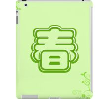 Chinese characters of SPRING iPad Case/Skin