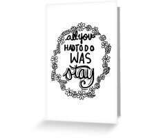 AYHTDWS - Taylor Swift Greeting Card