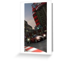 The big red one. Greeting Card