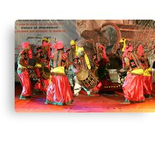 The tribal dance #1 Canvas Print