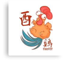 The Year of the Rooster Canvas Print