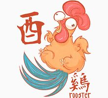 The Year of the Rooster Unisex T-Shirt