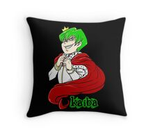 Kaiba green hair Yu-Gi-Oh! Throw Pillow