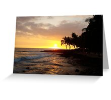 Everyday Sunset - in Hawaii Greeting Card