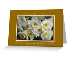 Congratulations On The Renewal Of Your Vows Greeting Card