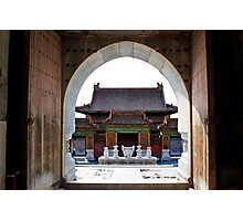Tomb of Empress Dowager Cixi Photographic Print