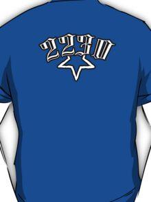 2230 T-Shirt