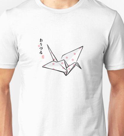 Paper Crane (Pink Sakura) Unisex T-Shirt