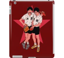 Peko and Smile - Ping Pong the animation iPad Case/Skin