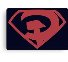 Man of Steel - Red Son Canvas Print
