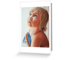 Naked Greeting Card