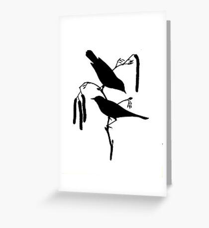 Warbler Brush Greeting Card