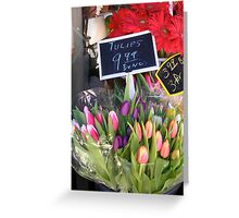 Flowers For Sale--Chicago Street Market Greeting Card