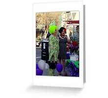 A Sequential Event Greeting Card