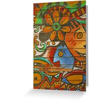 The Psychadelic Jungle Greeting Card
