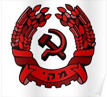 Maki Rakah Israel communist party coat of arms hammer sickle Poster