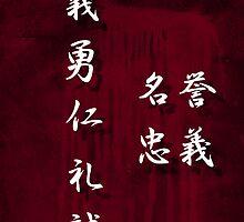 7 Codes of Bushido : Japanese Art by soniei