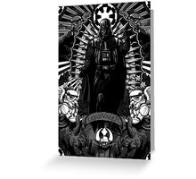 Our Blessed Lord Vader Greeting Card
