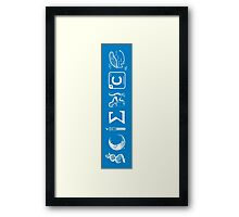 SCIENCE (COEXIST) Framed Print