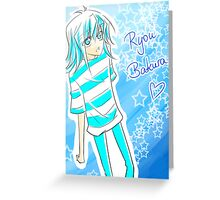 YGO- Ryou Bakura Greeting Card