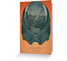 Andromeda Travels - Inferno Greeting Card