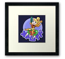 Metroid! Framed Print
