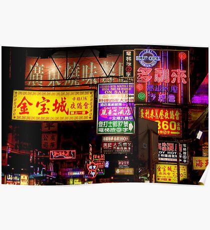 Hong Kong Street Signs Poster