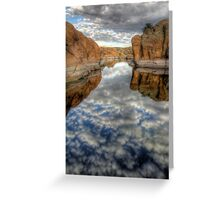 Ego Driven Clouds Greeting Card