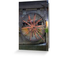 The Old Mill Water Wheel Greeting Card