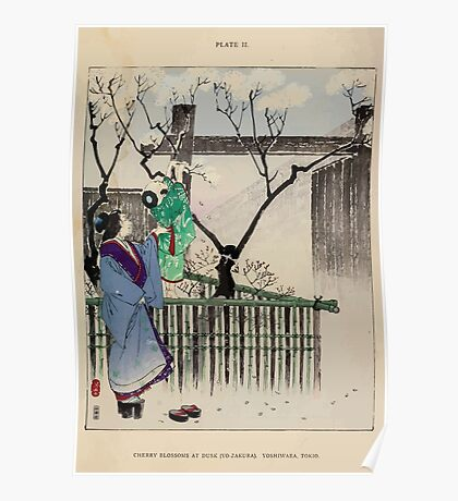 The flowers of Japan and the art of floral arrangement Josiah Conder 1892 0037 Cherry Blossoms at Dusk Yo Zakura Yoshiwara Tokio Poster