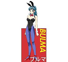 BULMA Photographic Print
