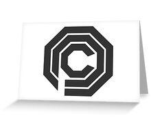 OCP Logo - Robocop Greeting Card